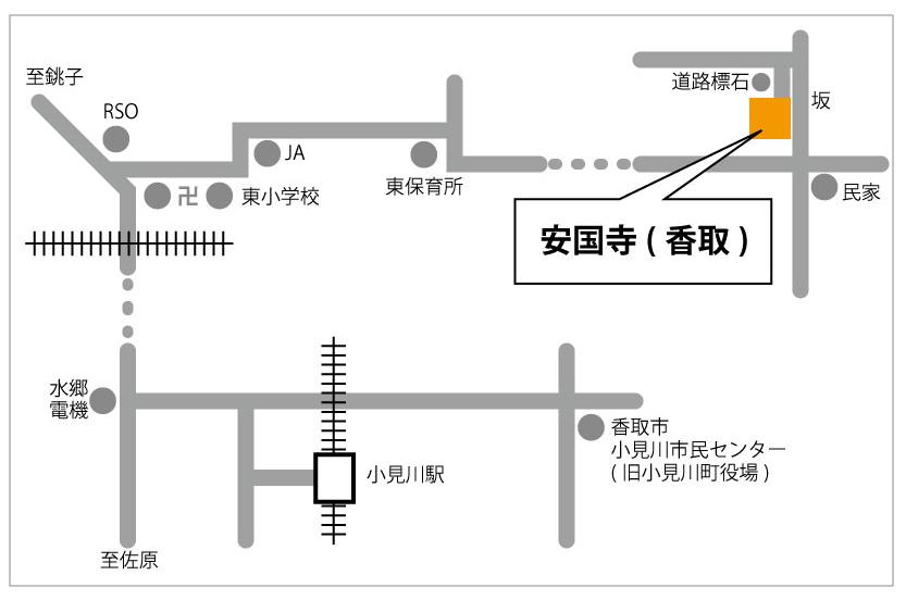 安国寺 香取 地図